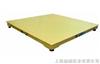 黄色单层电子地磅秤&1吨黄色小地磅&2吨黄色小地磅