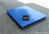 上海衡器-1吨电子地磅秤-成都直销电子地磅秤价格