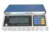 AWH-7.5SA电子秤,英展7.5公斤电子秤,电子秤价格