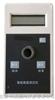 便携式氨氮测定仪/氨氮测定仪