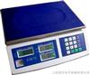 ACS3kg電子秤價格,3公斤電子秤價錢,3KG電子稱報價