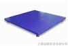 SCS-2吨电子地磅秤/不锈钢