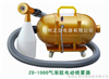 ZD-1000气溶胶喷雾器