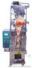 背封式颗粒包装机,KLK-60B/80B背封式颗粒包装机,