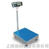 TCS-300W电子秤¥普瑞逊300公斤电子秤¥成都普瑞逊电子秤