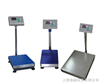 上海耀华TCS-A1-150公斤电子秤=A1型电子秤经销价