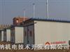 北京乐普纳--核桃烘干房核桃烘干设备烘干机