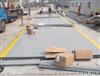SCS3*20M磅称,地上衡,30吨3*7M电子汽车衡