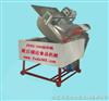 FDYG-100翻斗式油炸鍋