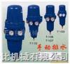 供应UNICOM三合一多功能空气干燥过滤器