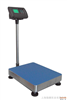 75公斤电子秤%75kg电子秤%75公斤计重秤