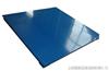 锦州2吨防水地磅价格,不锈钢电子地磅,阜新3吨1.2米小地磅价格