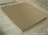 304不锈钢电子地磅秤价格,辽源大台面单层地磅价格,通化可打印1吨地磅价格