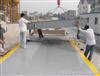 SCS60吨电子磅秤,60吨汽车磅秤,60T电子汽车衡