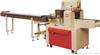QD-250C厨房用品枕式包装机