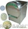 蔬菜切片机/鲜土豆芋头切片机/全自动切片机器