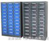 零件柜零件柜-电子零件柜-电子元件柜