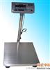 油漆厂60公斤防爆电子台秤,化工75公斤电子秤全不锈钢防腐