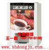 投币式咖啡机 投币饮料机 自动售饮机 自动售货机---现向全国招商北京市 天津市 河北省 山西省