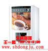 供應韓國東具咖啡機品牌投幣咖啡機東具投幣咖啡機廠家直銷東具投幣飲料機