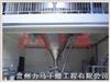 TPG-5常州智能调味料喷雾干燥机