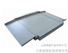 青羊计重防爆水工业专用小地磅,锦江电子地磅/不锈钢