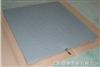 青白江2.4T化工专用电子地磅/不锈钢,新都电子1T防水小地磅