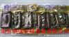 鸭蛋干生产技术—南京明瑞