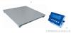 油漆厂用防水电子地磅/不锈钢(2吨小地磅)