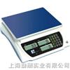 JS-06D(普瑞逊6公斤电子秤)