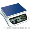 JS-30D(30公斤普瑞逊计数桌秤)