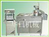 果汁豆浆 纯豆浆 黑米豆浆 黄豆豆浆 豆浆机
