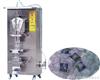 大计量液体包装机