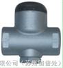韓國進口疏水閥門YVNS耐高溫高壓疏水閥