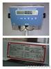 EX150KG防爆秤+300kg防爆秤=500kg隔爆型电子秤