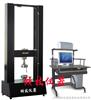 QJ212B闸北光纤拉力检测机