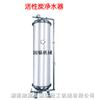 活性碳净水器、酒净化器、活性碳过滤器、湖南过滤机、厂家直销