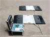 SCS上海轴重秤,便携式电子地磅,电子磅