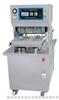 HZQ420盒式真空充气包装机
