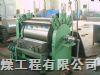 单滚筒干燥机