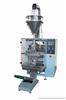 FL-420粉剂包装机浓汤粉自动包装机 粉剂自动包装机 立式粉剂包装机