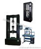 qj212上海石膏板试验机、石膏板剪切试验机、石膏板万能试验机