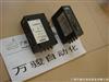 光纤通信模块通信不上指示灯全亮故障维修西门子光纤通信模块维修