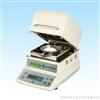 化肥水分测定仪