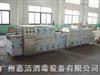 南京家用洗碗机,石狮餐具清洗消毒机械,晋江消毒餐具厂