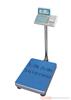 PW30公斤电子条码电子称,不干胶打印电子秤