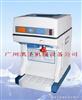 刨冰机,电动刨冰机,自动刨冰机,刨冰设备,小型刨冰机,广州刨冰机,刨冰机厂家,刨冰机价格,刨冰做法