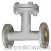 T型管道過濾器 T型管道過濾器報價 T型管道過濾器標準