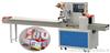 专业制造面包自动包装机