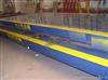 100吨电子地磅秤厂家条形电子地磅秤直销